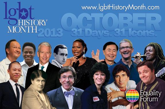 LGBT_2013Group575