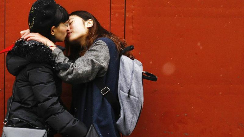 lesbian Chinese