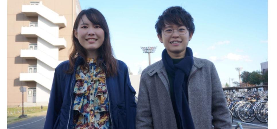 Japanese lesbian couple