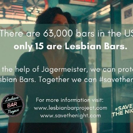 Jagermeister moves to save lesbian bars