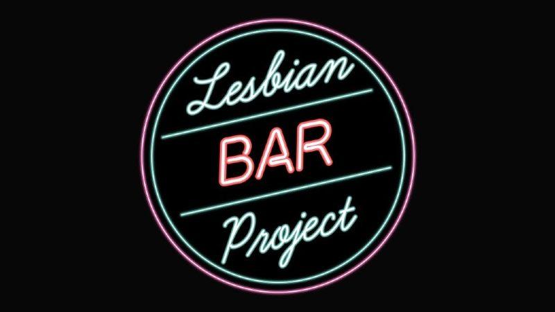 The Lesbian Bar Project